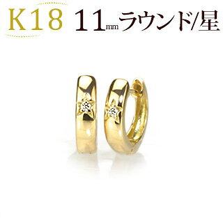 K18中折れ式ダイヤフープピアス(11mmラウンド、スター)(sb0004k)