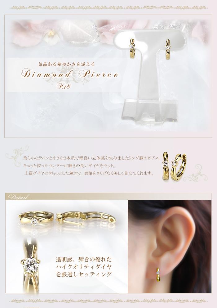 K18中折れ式ダイヤフープピアス(12mmリング調、3本爪)(sb0005k)