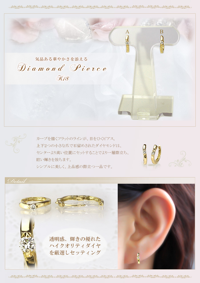 K18中折れ式ダイヤフープピアス(11mmウェーブ 2本爪)(sb0007k)