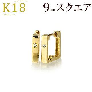 K18中折れ式ダイヤフープピアス(9mmスクエア、ワンポイント)(sb0008k)