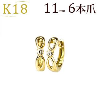 K18中折れ式ダイヤフープピアス(11mmリング調)(sb0010k)
