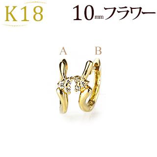 K18中折れ式ダイヤフープピアス(10mm フラワー)(sb0021k)