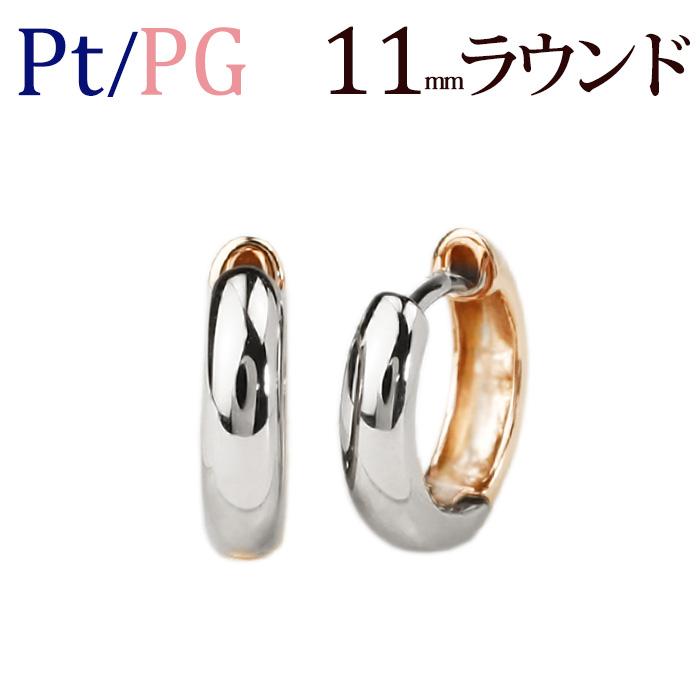 Pt/K18PG リバーシブル中折れ式フープピアス(11mmラウンド)(sar11ptpg)