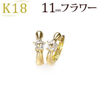 K18中折れ式ダイヤフープピアス(11mm フラワー)(sb0020k)