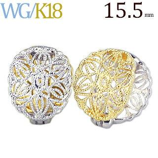 K18WG/K18 リバーシブルフープイヤリング(ピアリング)(15.5mm)(ej0022wgk)
