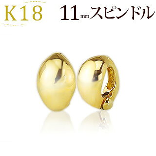 K18フープイヤリング(ピアリング)(11mmスピンドル)(ej0025k)