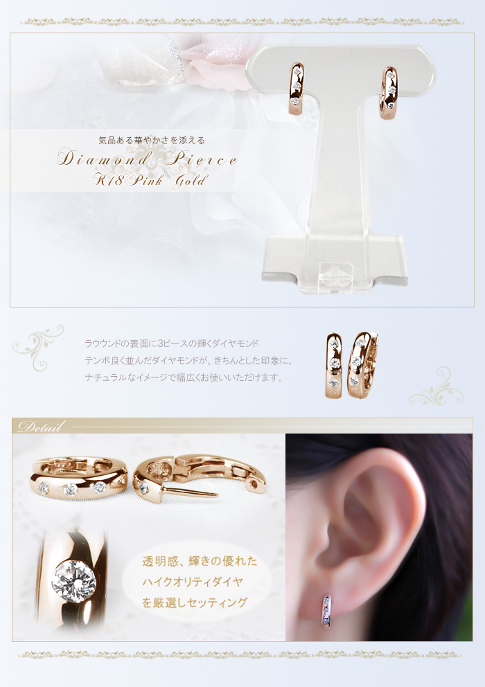 K18PG中折れ式ダイヤフープピアス(12mm)(sb0070pg)