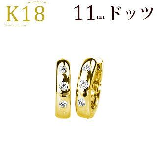 K18中折れ式ダイヤフープピアス(12mm)(sb0070k)
