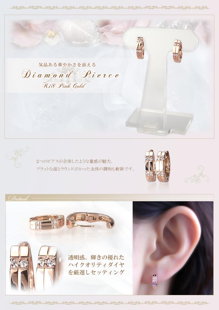 K18PG中折れ式ダイヤフープピアス(12mm)(sb0073pg)