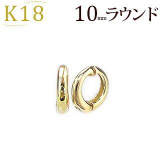 K18フープイヤリング(ピアリング)(10mmラウンド)(ej0001k)