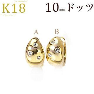 K18中折れ式ドッツダイヤピアス(10mm)(sb0074k)