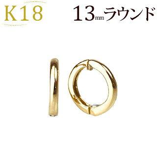 K18フープイヤリング(ピアリング)(13mmラウンド)(ej0002k)