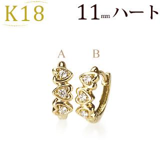 K18中折れ式ダイヤフープピアス(11mm ハート)(sb0080k)