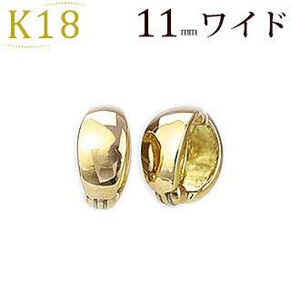 K18フープイヤリング(ピアリング)(11mmワイド)(ピアリング)(11mmワイド)(ej0003k)