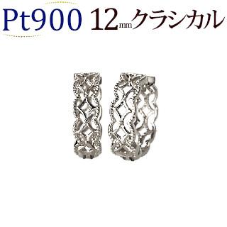 Pt  中折れ式フープピアス(12mmミル打ち調クラシカル)(saw12pt)