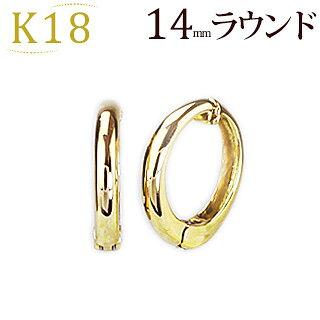K18フープイヤリング(ピアリング)(14mmラウンド)(ej0005k)