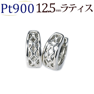 Pt  中折れ式フープピアス(12.5mmラティス)(sat125pt)