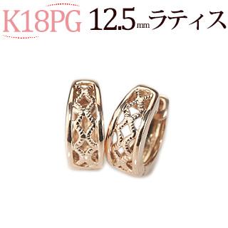 K18PG  中折れ式フープピアス(12.5mmラティス)(sat125pg)
