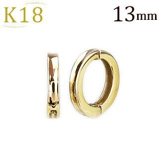 K18フープイヤリング(ピアリング)(13mm)(ej0006k)