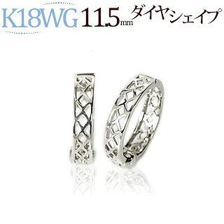 K18WGフープイヤリング(ピアリング)(11.5mmダイヤシェープ)(ej0035wg)