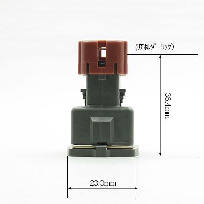 BSH型2極メスコネクター(灰色)