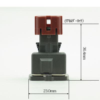 BSH型2極メスコネクター(灰色)−INJ