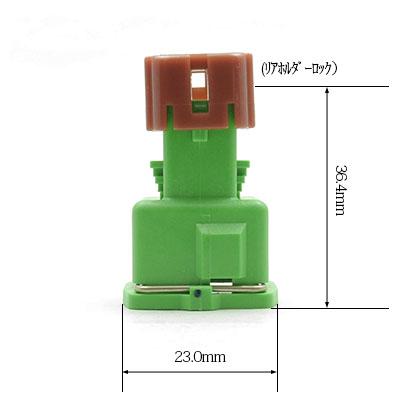 BSH型2極メスコネクター(若草色)
