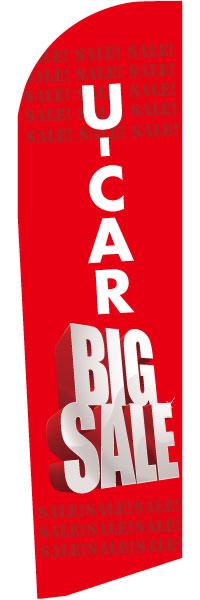U-CAR BIG SALE セイルのぼり(1〜9枚)
