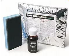 【樹脂グロスコート】 未塗装樹脂パーツコーティング 黒さを蘇らせてツヤをキープ