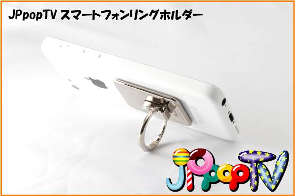 【クリックポスト発送可】JPpopTV スマホリングホルダー シルバー