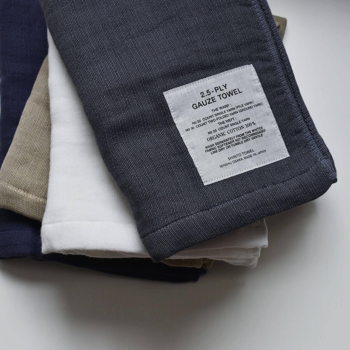 2.5-PLY GAUZE TOWEL