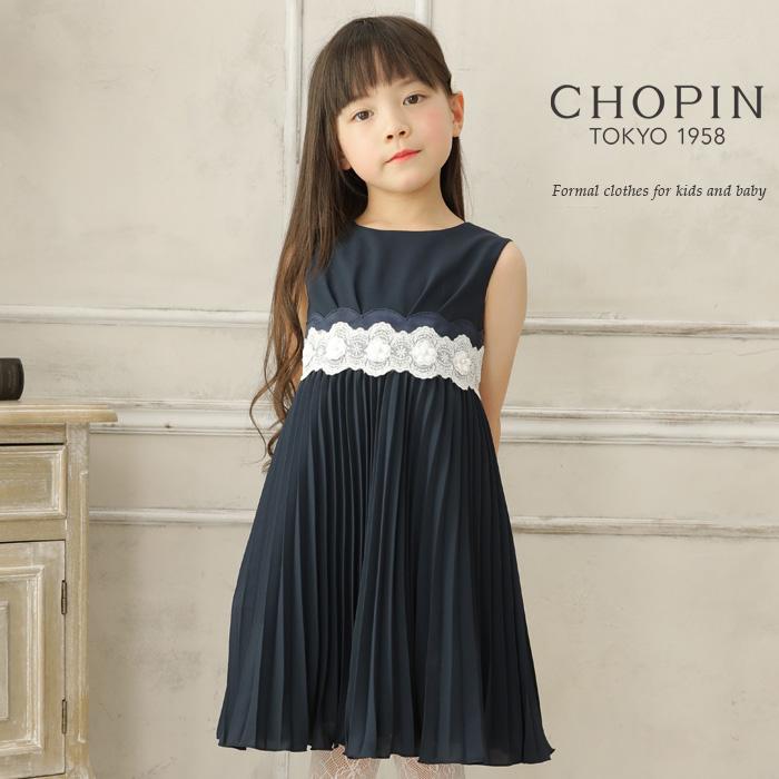 ウエスト刺繍レース切り替えシフォンプリーツドレス