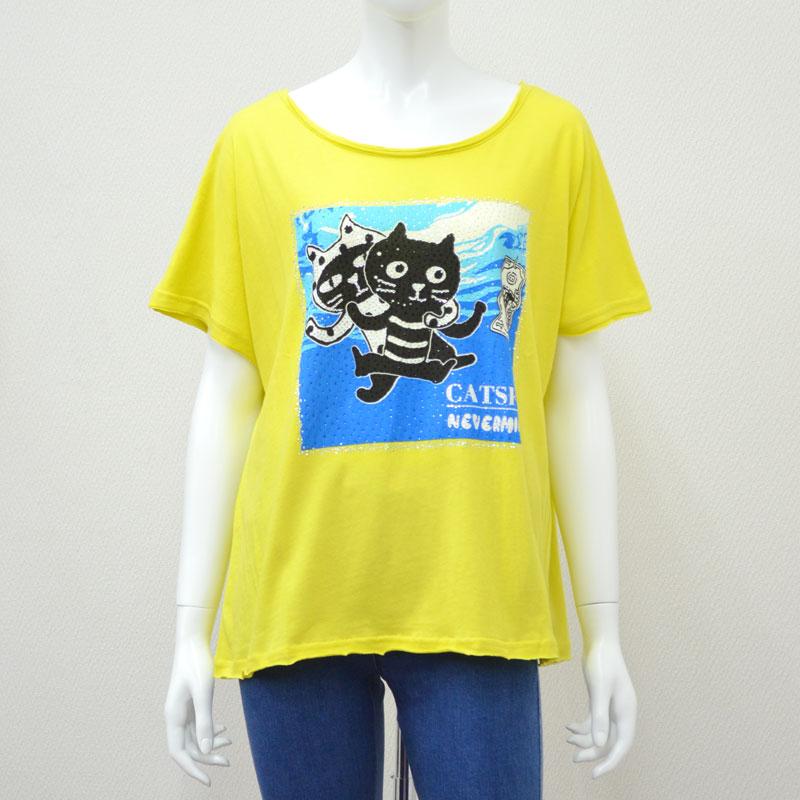 Me&YoネバーマインドTシャツ