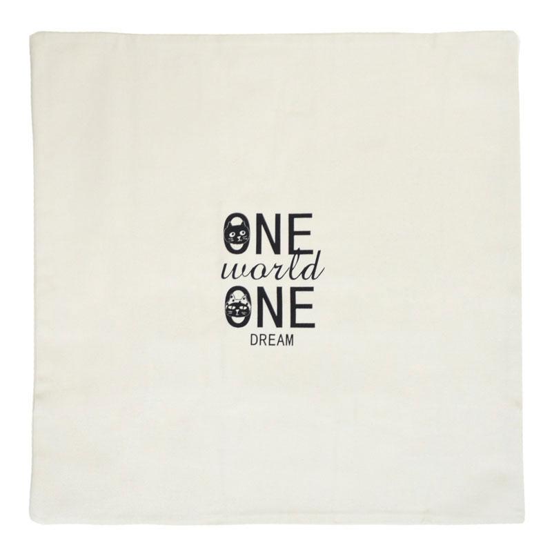 Me&Yo OneWorld クッションカバー