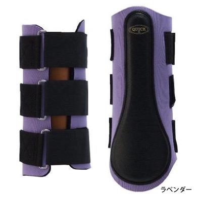 【アウトレット対象商品】 クイックネオプロブーツ 後肢ロング