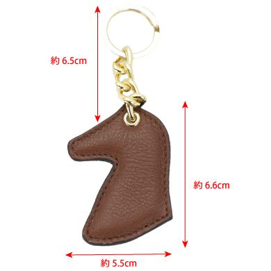 DES-ORI HORSE KEY-DOH キーホルダー