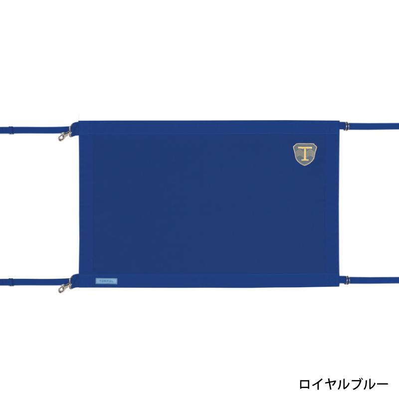 TORPOL(トーポル) ステーブルガード