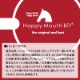 Happy Mouth Bit(ハッピーマウス) ポート 大勒銜