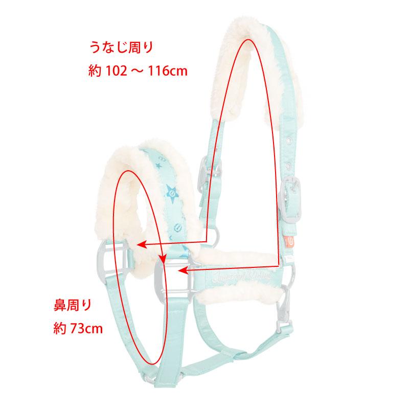 【ポイントアップ対象商品】IMPERIAL RIDING(インペリアルライディング) 無口曳手セット