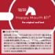 Happy Mouth Bit(ハッピーマウス) 水勒銜 ダブルジョイント