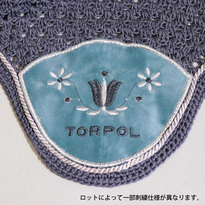 TORPOL(トーポル) ダイアモンド イヤーネット
