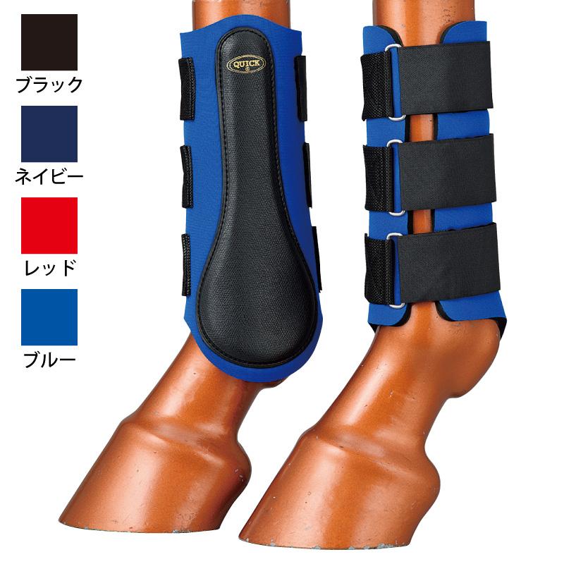クイックネオプロブーツ 後肢用ロング