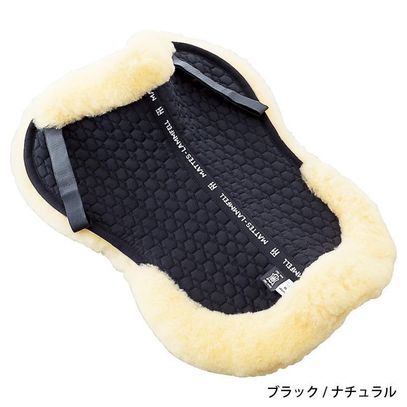 MT 羊毛ハーフパッド