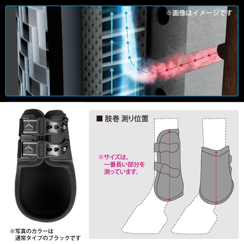 VEREDUS(ベルダス) カーボンゲルベント カラーエディション ブラック 後肢