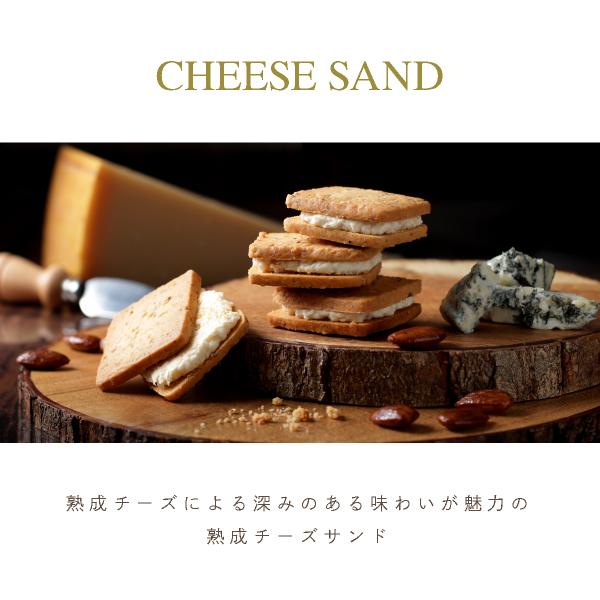 CHEESE CAVERY 熟成チーズサンド 3個入 クッキー 宅急便発送 常温発送 proper ケーベリー