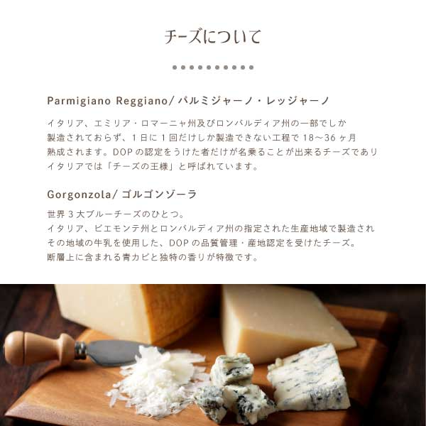 CHEESE CAVERY プチギフト チーズポルボローネ チーズサンドクッキー プチギフト 宅急便発送 Pgift