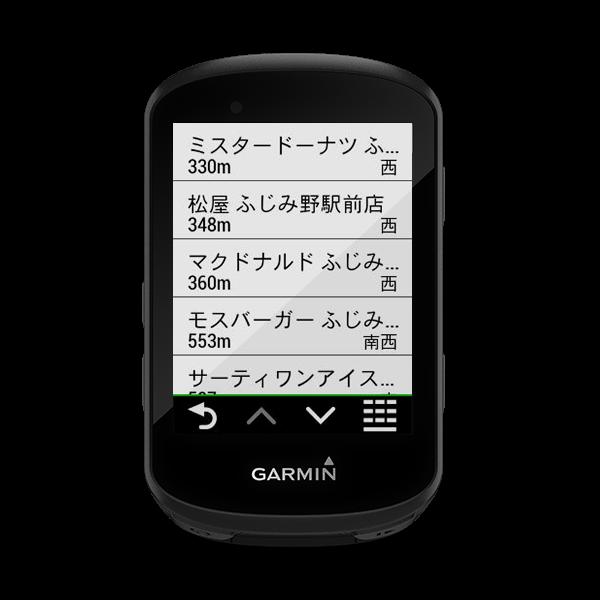 GARMIN Edge830 セット