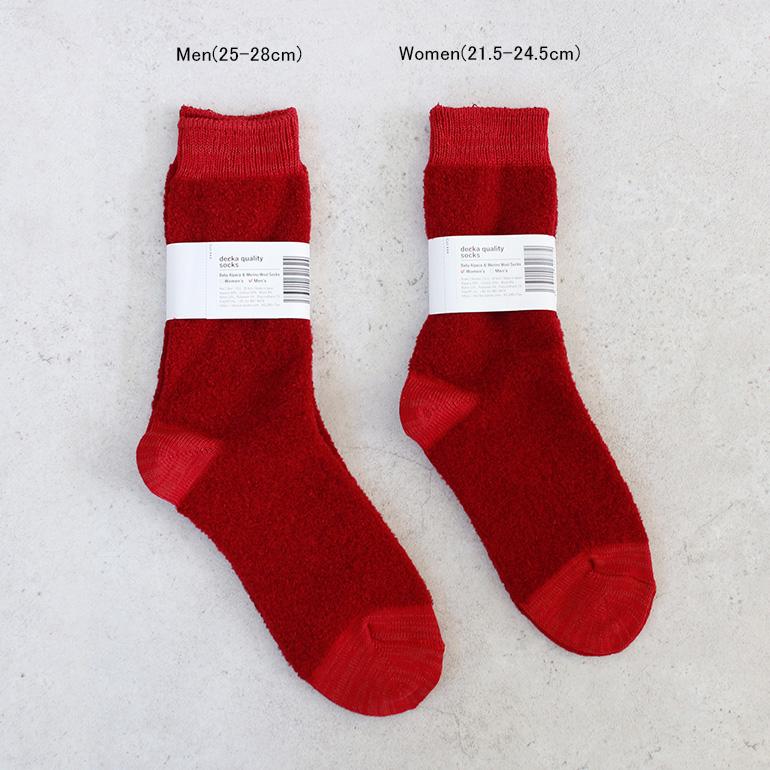 decka quality socks デカクォリティソックス|Baby alpaca & Merino wool socks【全4色】