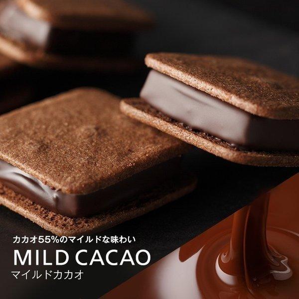 【個箱1個】マイルドカカオ