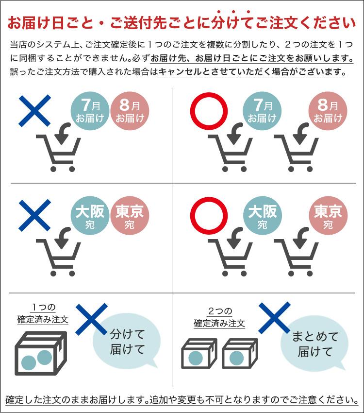 クリスマスアソート8個入【12月31日までのお届け】